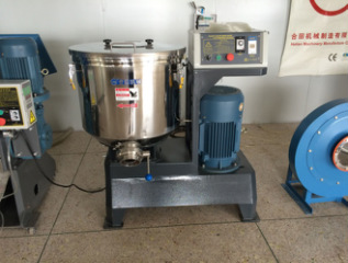 Dry color mixer (high speed)